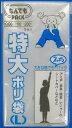 特大ポリ袋(L)【厚さ0.06mm×ヨコ110cm×タテ200cm】(1枚入)