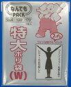 特大ポリ袋(W)【厚さ0.06mm×ヨコ130cm×タテ170cm】(1枚入)