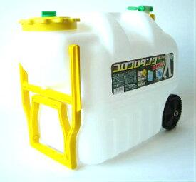 コロコロタンクW−2S【水タンク・水缶・ポリタンク・キャンプ・アウトドア・レジャー・防災】