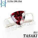 【SH55552】タサキ田崎真珠ロードライトガーネットリング3.15ctD0.13ctK18ホワイトゴールドシェルTASAKI【中古】