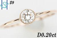 【SH43077】K18ピンクゴールドダイヤモンドリング0.20ct一粒【中古】