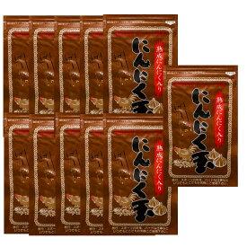 【11袋セット】中国産にんにく使用 にんにく玉(にんにく卵黄)ゴールド60粒入 10袋+1袋 アリシン アホエン 夏バテ スタミナ 疲労 冷え性