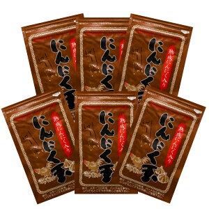 【6袋セット】 中国産にんにく使用 にんにく玉(にんにく卵黄)ゴールド60粒入 6袋セット 夏バテ スタミナ アリシン アホエン