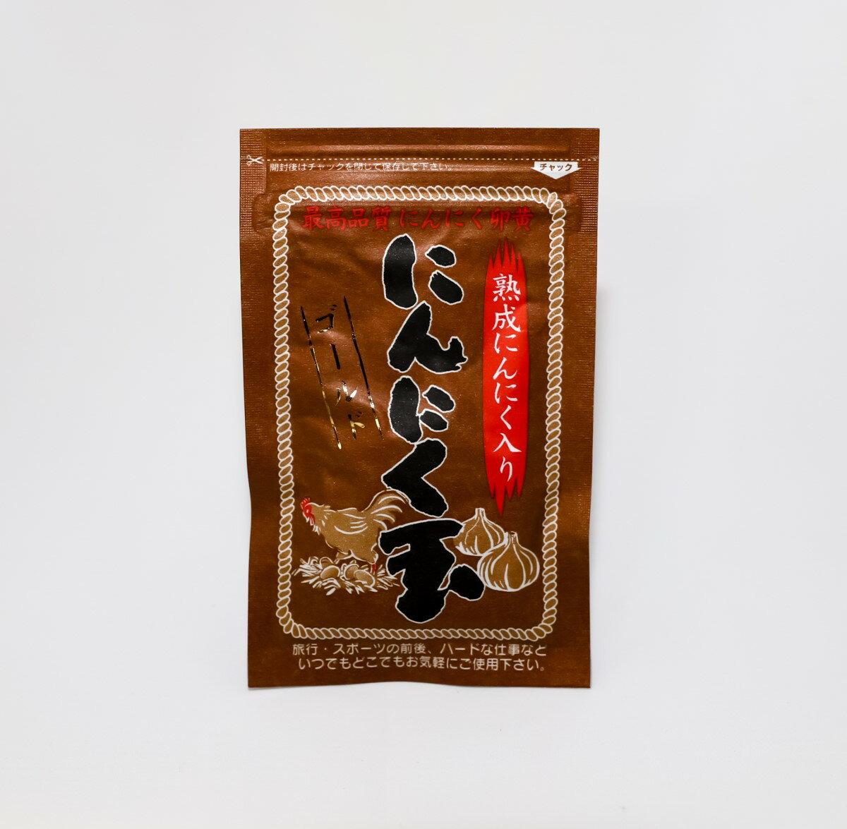 【送料無料】にんにく玉(にんにく卵黄)ゴールド60粒入 4袋セット 夏バテ スタミナ アリシン アホエン
