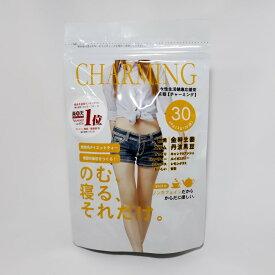 【送料無料】茶眠(チャーミング)×4袋セット 60g(2g×30包)