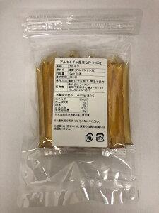 【送料無料】アルゼンチン産はちみつ 200g (10g×20本) スティックタイプ 携帯用 個包装 蜂蜜 持ち運びに便