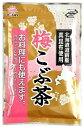 【送料無料】前島食品 梅こぶ茶 300g 大容量 北海道道内産真昆布の粉末使用 ゆうパケットで発送