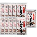 【11袋セット】特別栽培国内産にんにく使用 にんにく玉(にんにく卵黄)60粒入 10袋+1袋セット