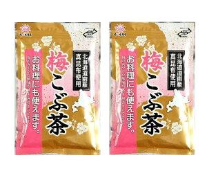 【2袋】【送料無料】前島食品 梅こぶ茶 300g ×2袋大容量 北海道道内産真昆布の粉末使用 ゆうパケットで発送