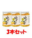 【送料無料】正栄 ゆず茶(柚子茶)430g×3個 国内産ゆず使用