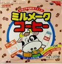 【送料無料】ミルメークコーヒー【6g×20包】 カルシウム ビタミンC ミルメーク コーヒー 大島食品工業株式会社 コーヒー牛乳の素