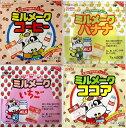 【送料無料】大島食品 ミルメーク 4種(コーヒー、いちご、バナナ、ココア)