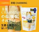 【送料無料】茶眠(チャーミング)×1袋 60g(2g×30包)
