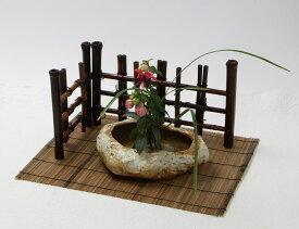 「黒竹四ツ目垣・自然石風陶器セット【萩釉】」38-079