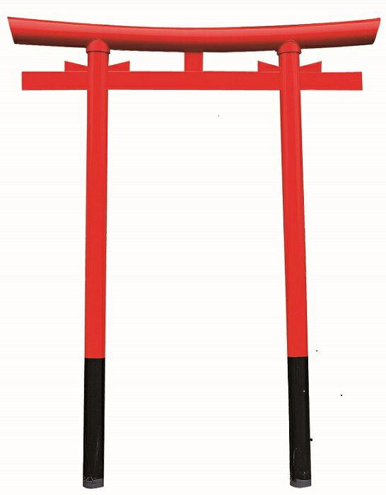 【鳥居】稲荷鳥居(硬質塩ビ製・朱塗り)150型 (額は付いてない価格です)稲荷鳥居の他に氏神様ように朱色以外石色(灰色)・木肌色もご用意できます。