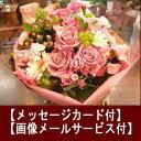 送料無料 バラの花束 ブーケ 選べる4色 あす楽対応 即日発送 誕生日プレゼント 母 祖母 女性 父 退職祝い 男性 定年 …