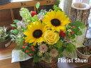 送料無料 ひまわり アレンジメント ひまわりとバラを使ったフロシューサマーアレンジ お誕生日 お花 アレンジメントフ…