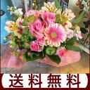あす楽対応 ツインローズアレンジ 送料無料 花 誕生日 生花 ギフト フラワーアレンジメント 母 誕生日プレゼント 女性…