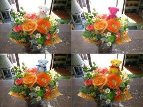クマさんのアレンジオレンジ系