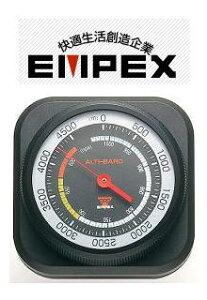 【EMPEX】   Alti-Max 4500
