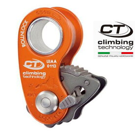 【 climbing technology 】ロールンロック(ツリー・高所作業用)