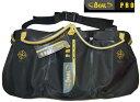 【 Beal PRO 】ジーニアス トリプル(作業用バッグ)