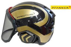 【 PFANNER 】ファナー【 ブラックシリーズ 】プロトス インテグラル フォレスト ヘルメット-送料無料-