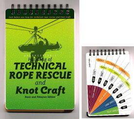 【  ロープレスキューワークブック 】TECHNICAL ROPE RESCUE and KNOT CRAFT