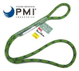【 PMI 】Sewn Prusik Cord Loopsソーン・プルージックコード・ループ8mm×56cm  グリーン