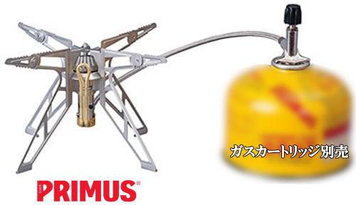 【プリムス】ウルトラ・スパイダーストーブ 2●送料無料●