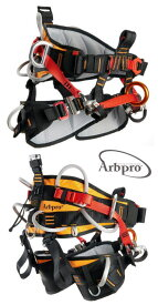 【 Arbpro 】Tree Access 3.0 アーボリストハーネス●送料無料●