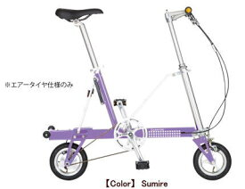 【 Pacific Cycles Japan 】【2019 NEW Color】CarryMe キャリーミー(エアータイヤ仕様)●送料無料●