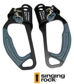 【 SINGING ROCK 】Lift(Left & Right)リフト(レフト用&ライト用)ハンドアッセンダー●送料無料●