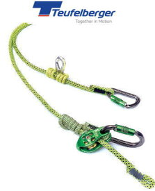 【 Teufelberger 】hipSTAR Flexヒップスターフレックス (マルチツールランヤード)ロープ径11.5mm × ロープ長5m●送料無料●