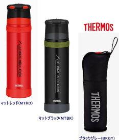 【THERMOS】サーモス【山専用】ステンレスボトル FFX-901 、ポーチ SET