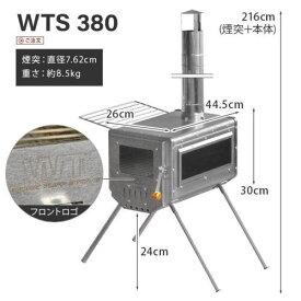 【 Work Tuff Gear 】Work tuff stove 380●送料無料●