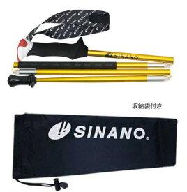 【 SINANO 】シナノトレランポール 13.6 Pro ゴールド30%OFF 2020SS
