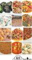 【極食】【特価】フリーズドライ食品12色食SET【送料込】