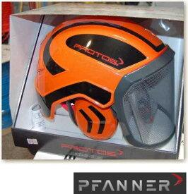 【 PFANNER 】ファナープロトス インテグラル フォレスト ヘルメットサブカラー/ブラックシリーズ-送料無料-