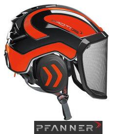 【 PFANNER 】ファナープロトス インテグラル フォレスト ヘルメット【Color】ブラック/ネオンオレンジ-送料無料-