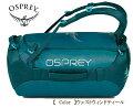【OSPREY(オスプレー)】【40%OFF!】トランスポーター40