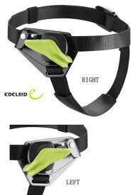 【 EDELRID 】Foot Cruiserフットアッセンダー【 送料込 】