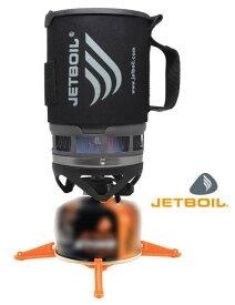 【 JET BOIL 】ジェットボイル ZIP(ジップ)●送料無料●