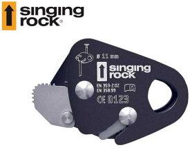【 SINGING ROCK 】シンギングロックロッカー セルフブレーキングデバイス●送料無料●