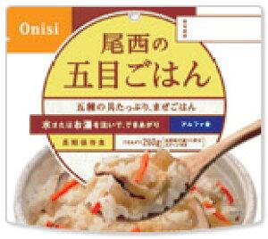 【尾西食品】 アルファ米   赤飯 / 五目ご飯 一食分