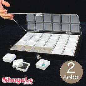 ビーズ ディスプレイ用品 ケース&ルースケースセット 40×40mm 24ヶ白・黒 (角丸加工)|ビーズ|ルースケースセット|収納|ディスプレイ|