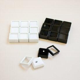 ビーズ ディスプレイ用品 ルースケース 30×30mm 10個セット 白・黒|ルースケース ディスプレイ ルース ビーズ