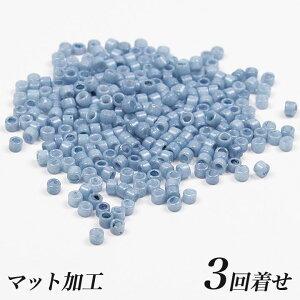 京・阿波藍ビーズ マット加工 3回着せ 約270粒入 | ビーズ パーツ 藍染め 藍ビーズ 藍着せ 徳島 すくも藍 日本製 ガラスビーズ シードビーズ ガラスビーズ