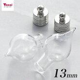 ガラスビン雫電球13mm(口径6mm)蓋付2ヶ|ビーズハーバリウムガラスボトルミニボトル小瓶トーカイ