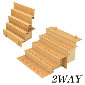 組立式木製飾り棚 2Way | 組み立式 飾り棚 木製 ディスプレイ用品 アクセサリー ディスプレイ オリジナルワークス